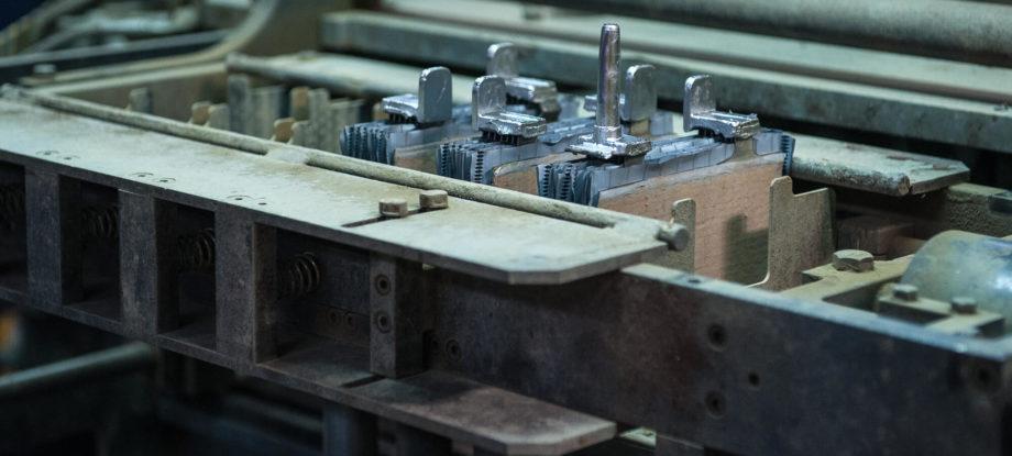Производство пластин