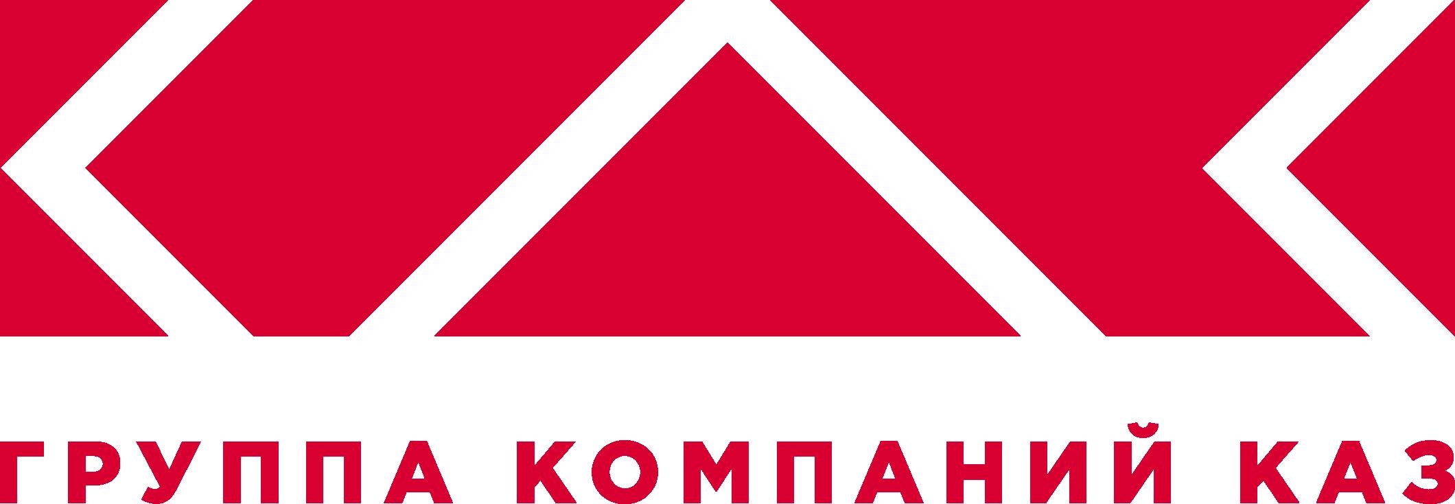 Группа компаний «КАЗ»