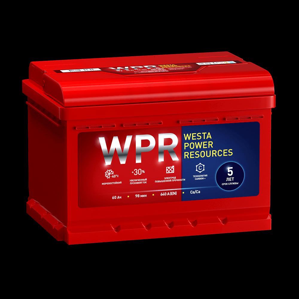 Аккумуляторы WRP